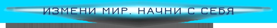 АЛЛТОРОП – уникальная образовательная компьютерная игра, построенная на реальных заданиях из школьной программы по физике, химии и биологии и основ нанотехнологий, глубоко интегрированных в геймплей по законам игрового дизайна.